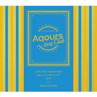 ラブライブ!サンシャイン!! Aqours CLUB CD SET 2018 GOLD EDITION 初回生産限定盤