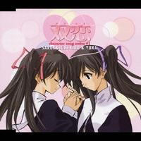 双恋 キャラクターソング シリーズ ♯1