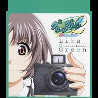 PCゲーム「グリーングリーン2 恋のスペシャルサマー」OPテーマ Like a Green