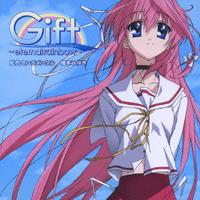 TVアニメ「Gif~ギフト~eternal rainbow」オープニングテーマ 虹色センチメンタル