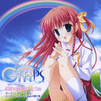 Gift~ギフト~ prism オープニングテーマ 「虹色」