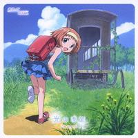 TVアニメ『あさっての方向。』オープニングテーマ 光の季節
