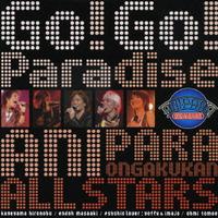 「アニぱら音楽館」テーマソング Go!Go!Paradise!!