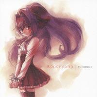 TV animation 神曲奏界 ポリフォニカ opening thema song Apocrypha pha