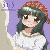 TVアニメ「ひだまりスケッチ×365」キャラクターソング Vol.5 吉野屋先生
