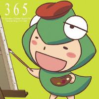 TVアニメ「ひだまりスケッチ×365」キャラクターソング Vol.7 うめ先生 うめ先生