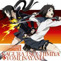 TVアニメーション 喰霊-零-◆キャラクターソング Vol.1 土宮神楽&諫山黄泉