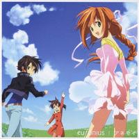 TVアニメ『空を見上げる少女の瞳に映る世界』オープニングテーマ アネモイ