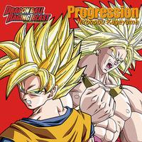PlayStation3/Xbox360 用ソフト『ドラゴンボール レイジングブラスト』主題歌 Progression