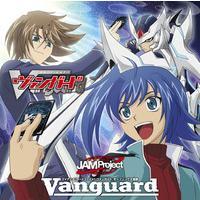 TVアニメ『カードファイト!!ヴァンガード』オープニング主題歌 Vanguard