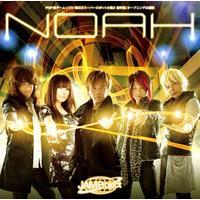 PSP用ゲームソフト『第2次スーパーロボット大戦Z 破界篇』オープニング主題歌 NOAH
