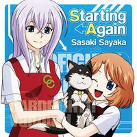 TVアニメ「カードファイト!!ヴァンガード」エンディングテーマ Starting Again