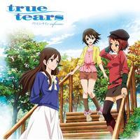 TVアニメ『true tears』3rd Anniversary Song プリズム・サイン TVアニメ『true tears』3周年記念