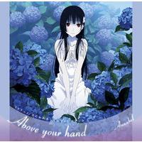 TVアニメ さんかれあ エンディングテーマ Above your hand