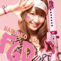 TVアニメ「カードファイト!! ヴァンガード アジアサーキット編」ED主題歌 Fighting Growing Diary