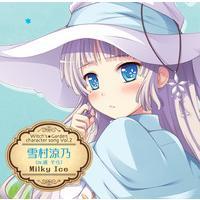 ウィッチズガーデン キャラクターソング vol.2 雪村涼乃(CV.遥そら) Milky Ice