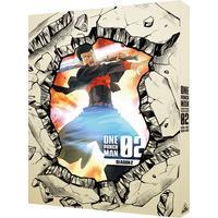 ワンパンマン SEASON 2 第2巻 (特装限定版)