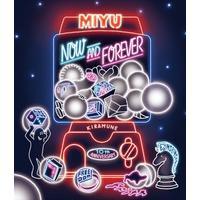 入野自由 MUSIC CLIP COLLECTION 「NOW & FOREVER」 アーティストデビュー10周年