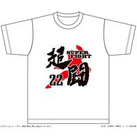 ワンパンマン 超闘Tシャツ
