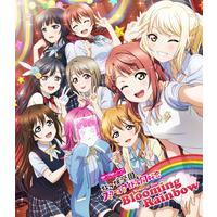 ラブライブ!虹ヶ咲学園スクールアイドル同好会 Memorial Disc Blooming Rainbow 178分