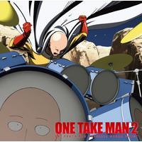TVアニメ『ワンパンマン』第2期オリジナルサウンドトラック ONE TAKE MAN 2