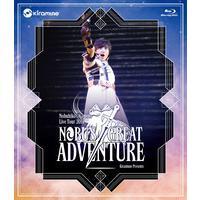 "Kiramune Presents Nobuhiko Okamoto Live Tour 2019 ""NOBU'S GREAT ADVENTURE"" Live BD"
