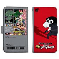VIDESTA 映画クレヨンしんちゃん 嵐を呼ぶ 黄金のスパイ大作戦 DVDパッケージ 手帳型スマホケース
