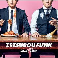 TVドラマ『カフカの東京絶望日記』オープニングテーマ ZETSUBOU FUNK