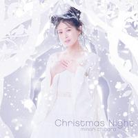 劇場アニメ 『サンタ・カンパニー ~クリスマスの秘密~』 主題歌 Christmas Night