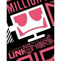 THE IDOLM@STER MILLION LIVE! 6thLIVE TOUR UNI-ON@IR!!!! LIVE Blu-ray Princess STATION @KOBE 468分