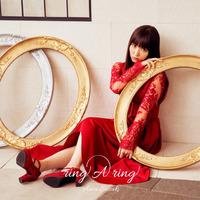 ring A ring 通常盤