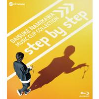 "[Kiramune] 浪川大輔 MUSIC CLIP COLLECTION ""step by step"" Blu-ray Disc"