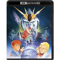 機動戦士ガンダム 逆襲のシャア 4KリマスターBOX(4K ULTRA HD Blu-ray&Blu-ray Disc 2枚組) (特装限定版)