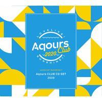 ラブライブ!サンシャイン!! Aqours CLUB CD SET 2020 【期間限定生産】 ※【期間限定生産】は2021年6月29日(火)までの期間限定生産となります。