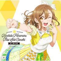 LoveLive! Sunshine!! Kunikida Hanamaru First Solo Concert Album