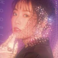 降幡 愛デビューミニアルバム「Moonrise」完全数量生産限定盤<アナログレコード(LPレコード)>