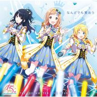 THE IDOLM@STERシリーズ15周年記念曲「なんどでも笑おう」 【シャイニーカラーズ盤】/THE IDOLM@STER FIVE STARS!!!!!