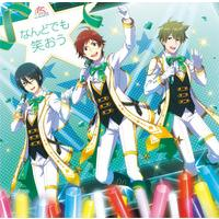 THE IDOLM@STERシリーズ15周年記念曲「なんどでも笑おう」 【SideM盤】/THE IDOLM@STER FIVE STARS!!!!!