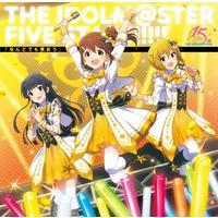 THE IDOLM@STERシリーズ15周年記念曲「なんどでも笑おう」 【ミリオンライブ!盤】/THE IDOLM@STER FIVE STARS!!!!!