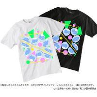 転生したらスライムだった件 スタジオデザインTシャツ【リムル(スライム)】【白】