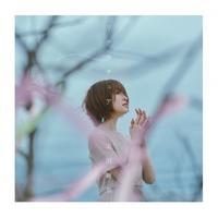 TVアニメ「魔女の旅々」オープニング主題歌「リテラチュア」【アーティスト盤】/上田麗奈