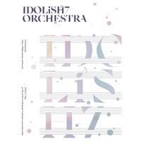 「アイドリッシュセブン オーケストラ」DVD