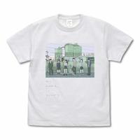 君が世界のはじまり Tシャツ
