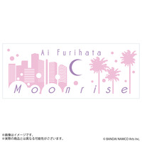 降幡 愛 『Moonrise』 フェイスタオル