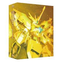 ガンダムビルドダイバーズRe:RISE Blu-ray BOX (初回限定生産)【Amazon、A-on STORE、プレミアムバンダイ限定】