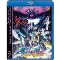 ガンダムビルドダイバーズRe:RISE COMPACT Blu-ray Vol.2<最終巻>