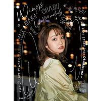 WINGS 【初回限定盤】/大橋彩香