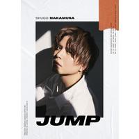 TVアニメ『スケートリーディング☆スターズ』エンディング主題歌 「JUMP」【初回限定盤(CD+BD+フォトブック)】/仲村宗悟
