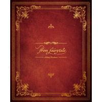 古川 慎 1stアルバム「from fairytale」【初回限定盤(CD+DVD)】