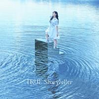 TVアニメ『転生したらスライムだった件』第2期オープニング主題歌「Storyteller」/TRUE